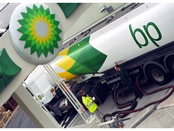 BP has stated that it is aware of the claims filed against the company earlier this month by Halliburton, and it is now reviewing the contents of the claims